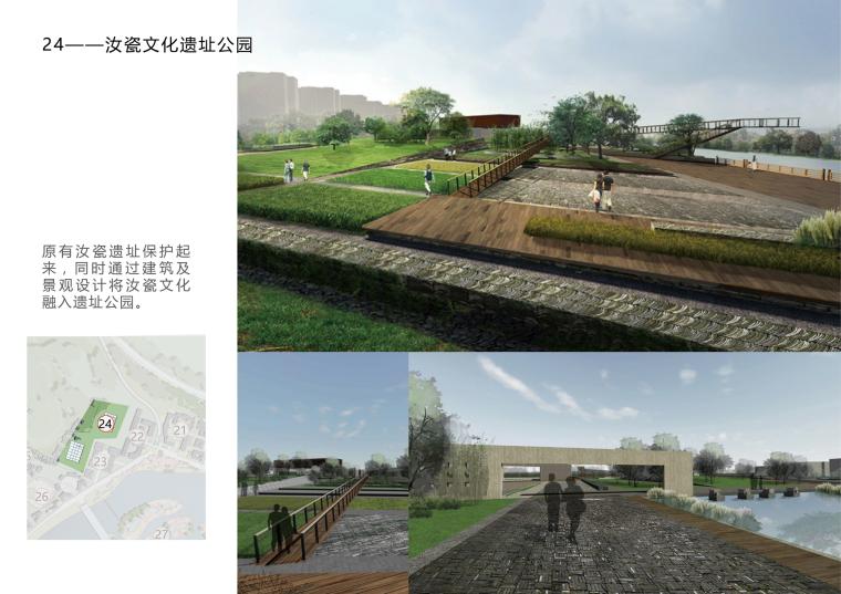 文化遗址公园