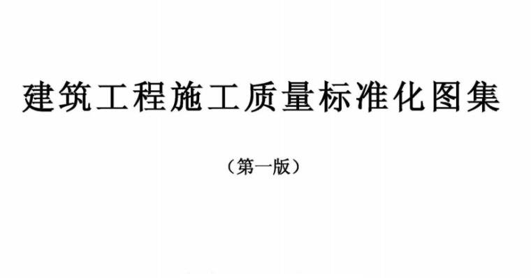 01 首页