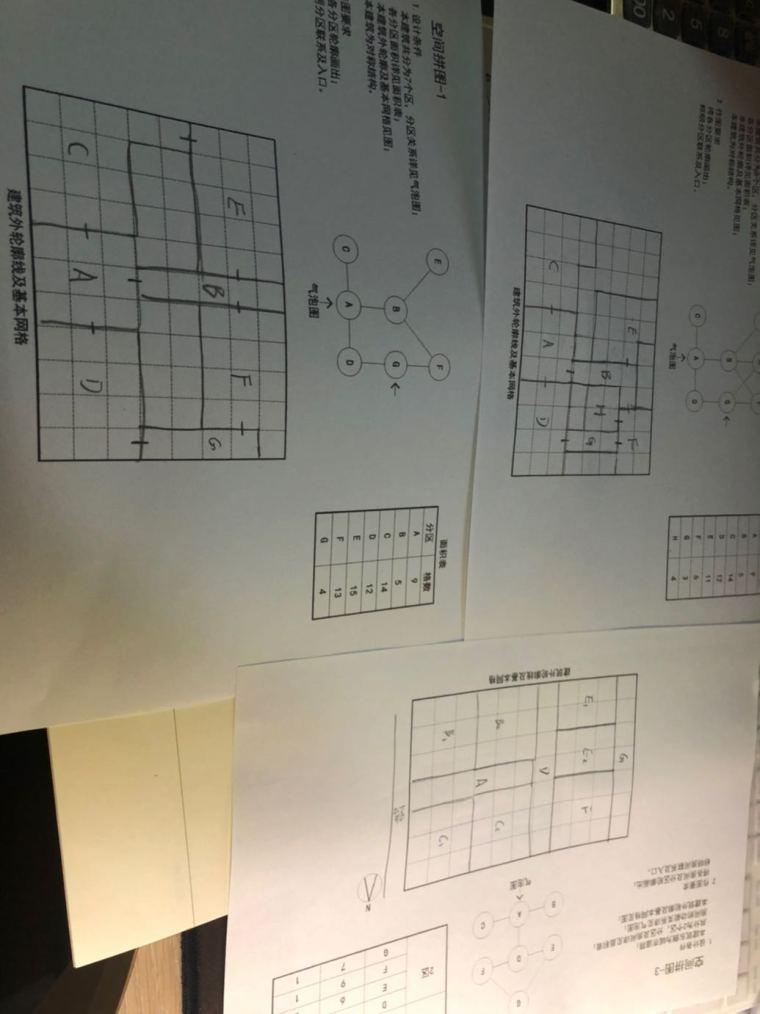 大设计1、2次作业2营10020_2