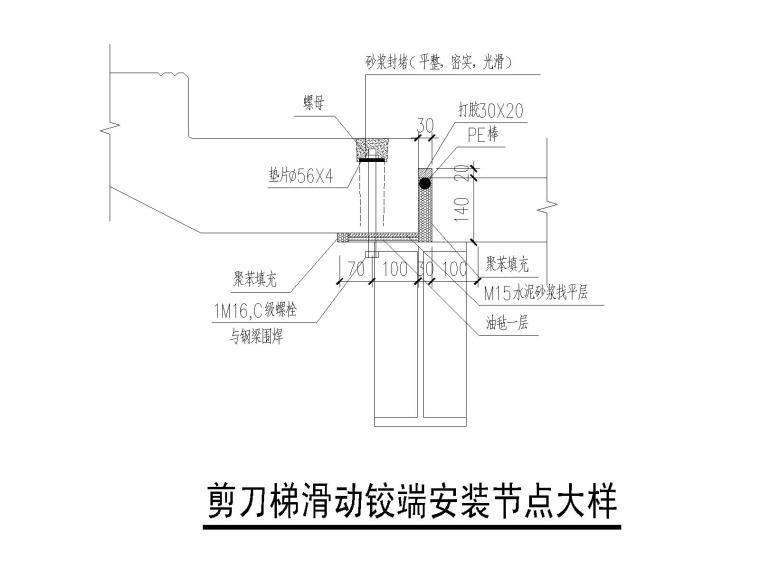 教学楼楼梯构件图
