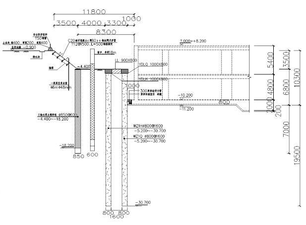 浅层放坡+深层双排钻孔灌注排桩支护方案