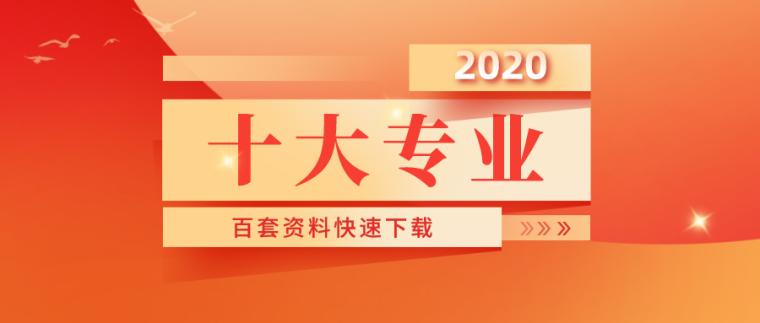 快速下载_公众号封面首图_2020-05-22-0