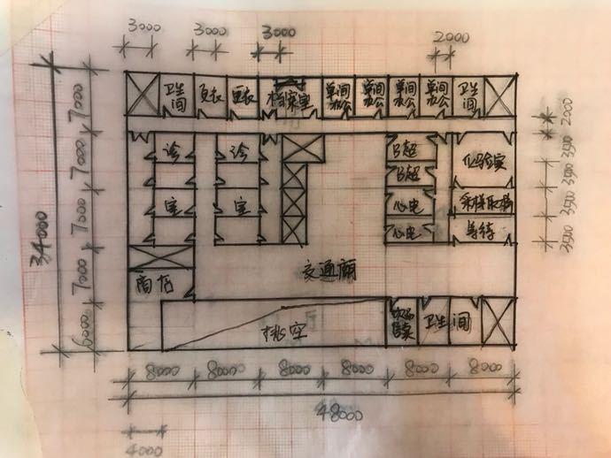 大设计第六次作业-1营-09107_4