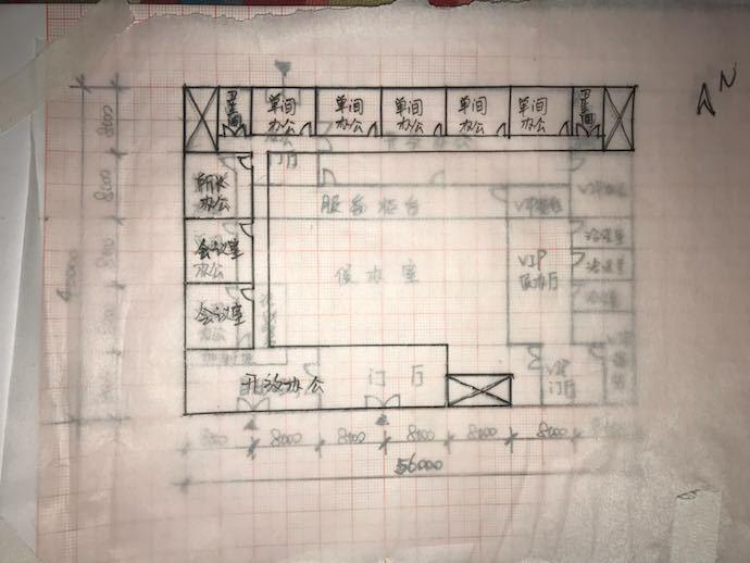 大设计第六次作业-1营-09107_2