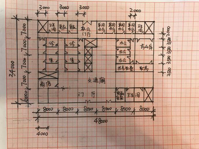 大设计第六次作业-1营-09107_3