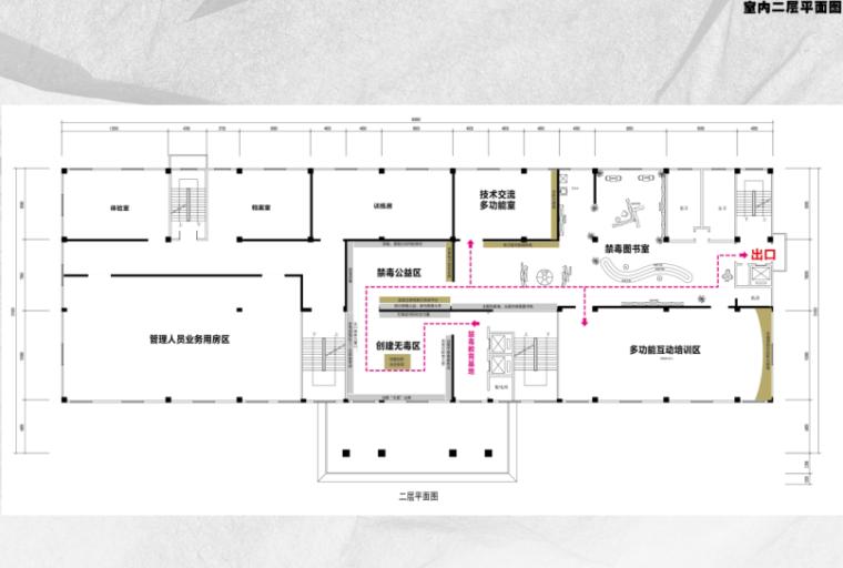 室内二层平面