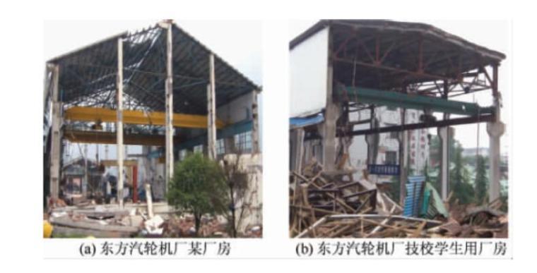 钢结构震害