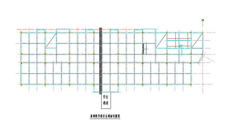 框架结构中学建设项目安全通道施工方案2016