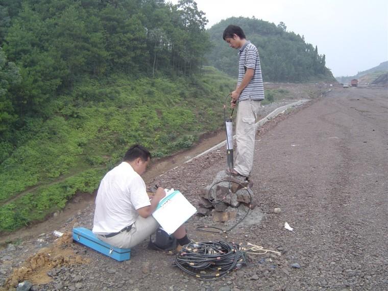 高速公路路基沉降与稳定观测报告