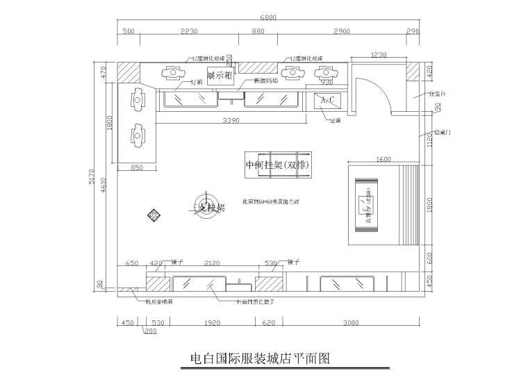 35平方电白国际服装城店施工图
