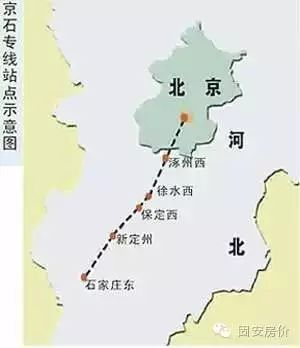 总投资6500亿!京津冀城际铁路网规划大全_13