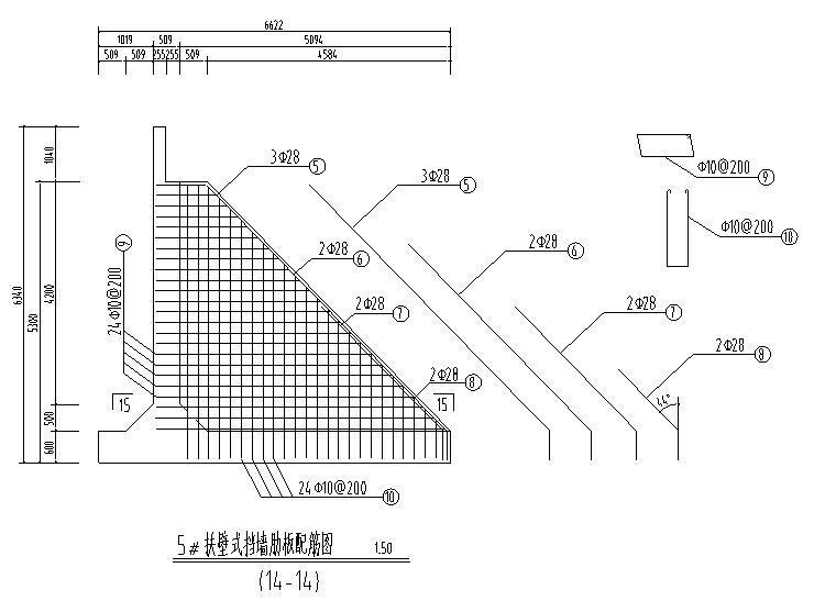 扶壁式挡土墙配筋设计图