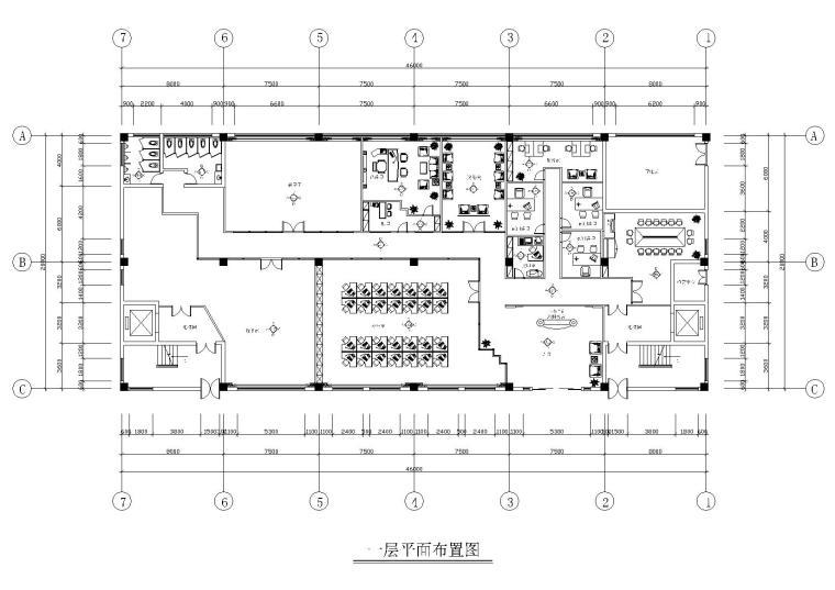 [杭州]服装装饰公司办公空间设计施工图