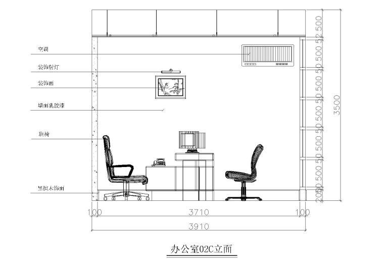 办公室立面图1