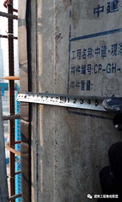 装配式建筑施工质量管理与验收到底怎么做?_11