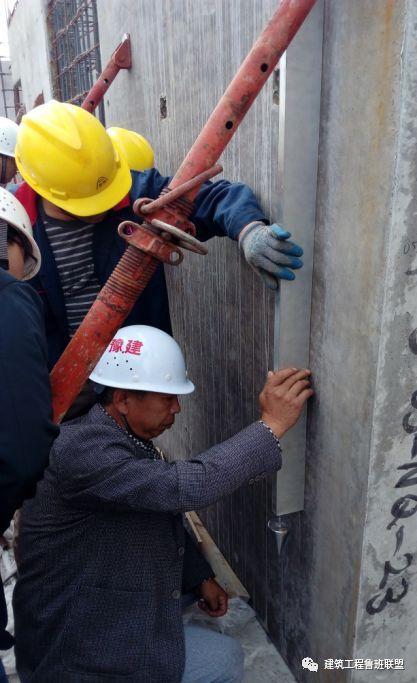 装配式建筑施工质量管理与验收到底怎么做?_13
