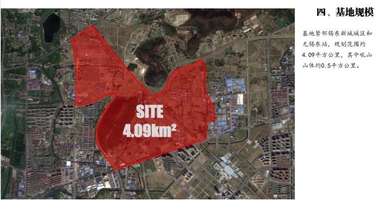[江苏]国际休闲运动旅游景观方案设计-基地规模