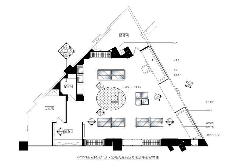 [江苏]南京绿地广场某商场专卖店施工图