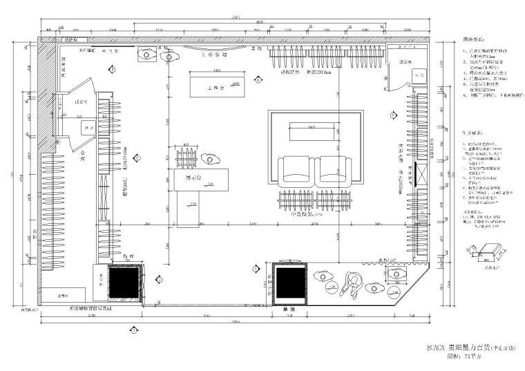 [河南]南阳某一双层服装店设计施工图
