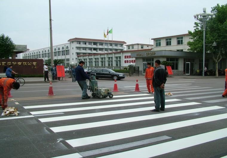 道路交通安全设施介绍(140页)