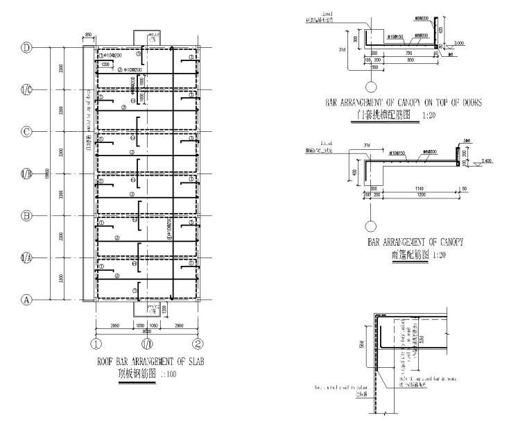 单层混凝土库房带屋顶设备结构图(CAD)