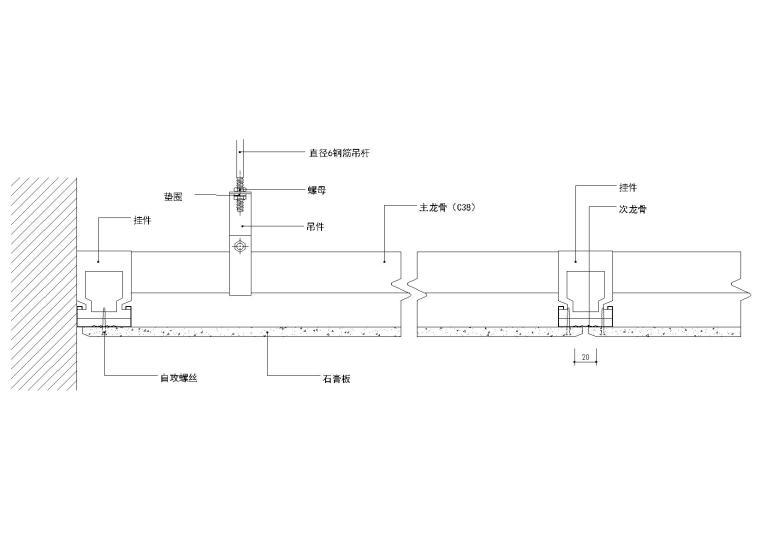 u型轻钢龙骨吊顶资料下载-轻钢龙骨吊顶构件节点详图