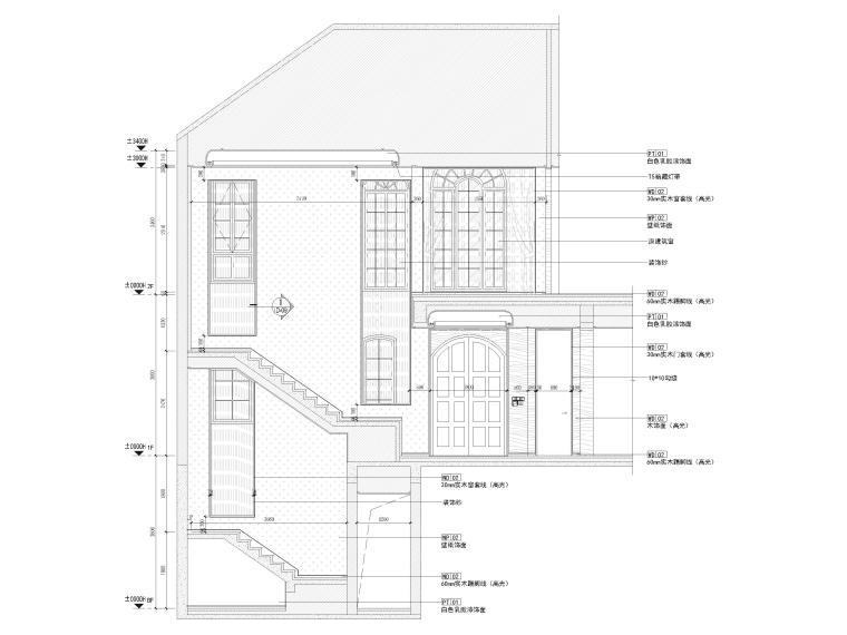 一层客厅剖面图