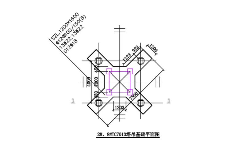 03 塔吊定位图