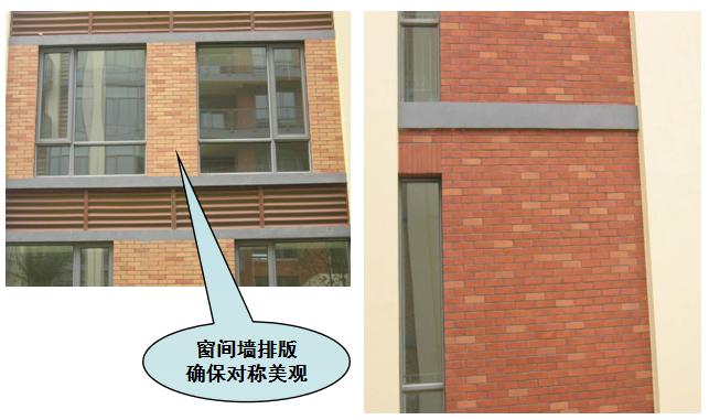 房地产工程质量管理要点_17