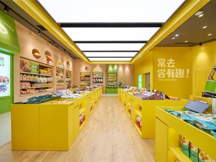 分包管理体会资料下载-重庆三只松鼠体验店