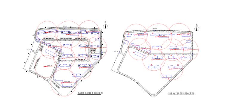 05 各阶段施工平面布置图