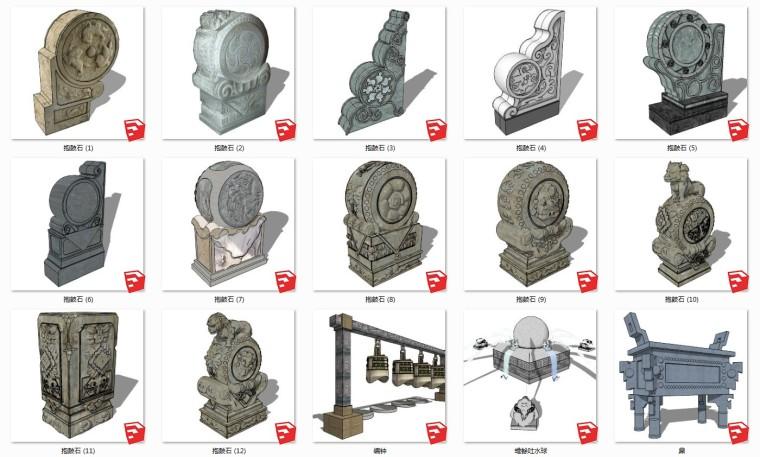 59套中式雕塑小品SU模型设计