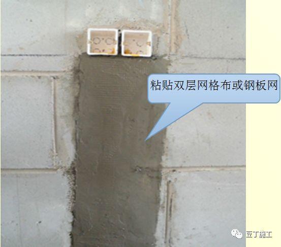 80张图,一步步精细解析抹灰施工工艺标准!_28