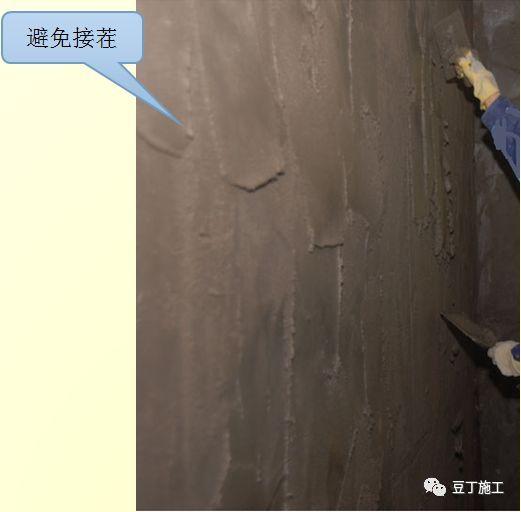80张图,一步步精细解析抹灰施工工艺标准!_42
