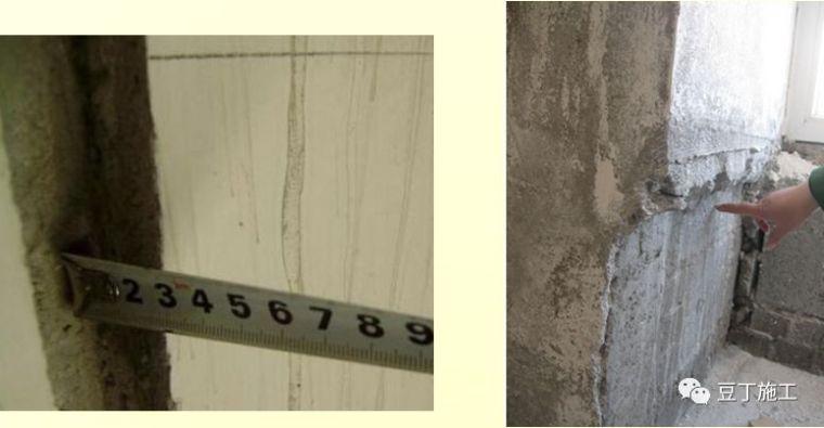80张图,一步步精细解析抹灰施工工艺标准!_70