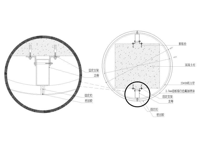 铝板圆柱节点图
