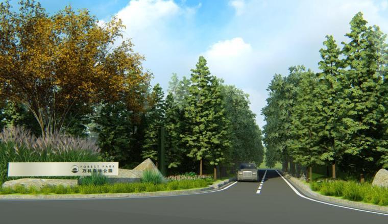 [重庆]森林公园示范区景观方案设计