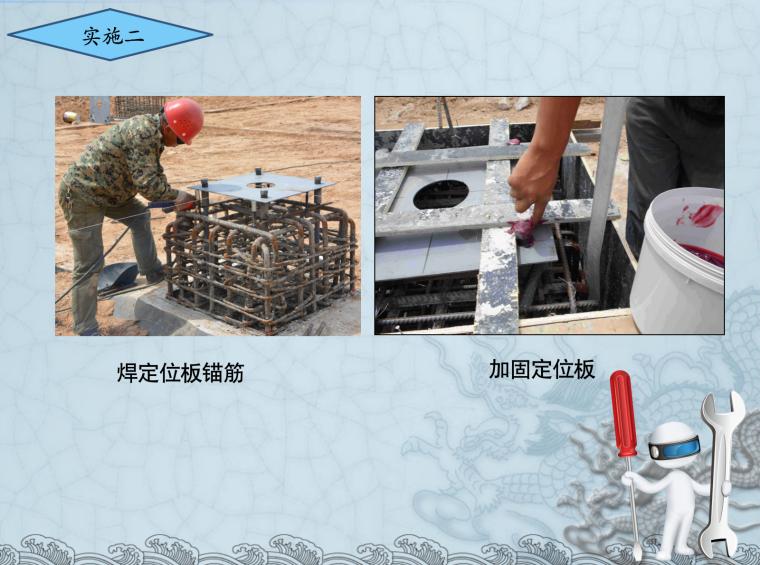 提高隔震橡胶支座定位板一次性合格率