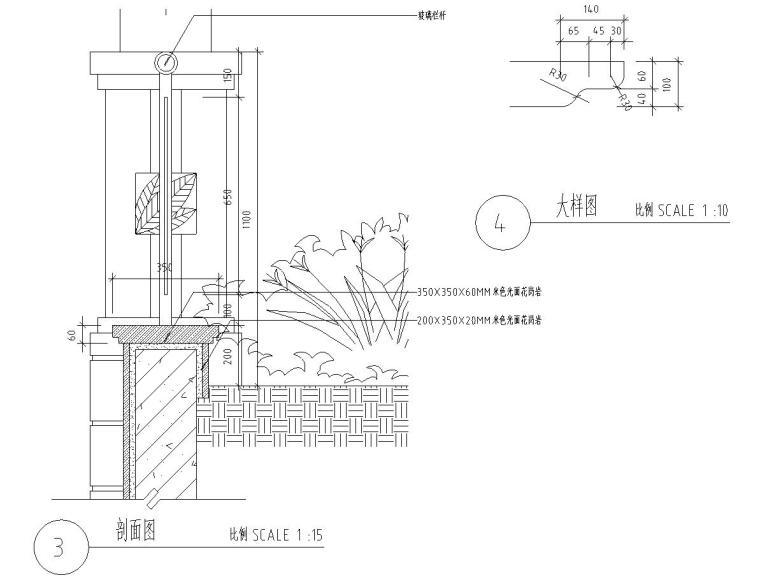 园林景观节点详图-单臂廊架详图设计 (5)