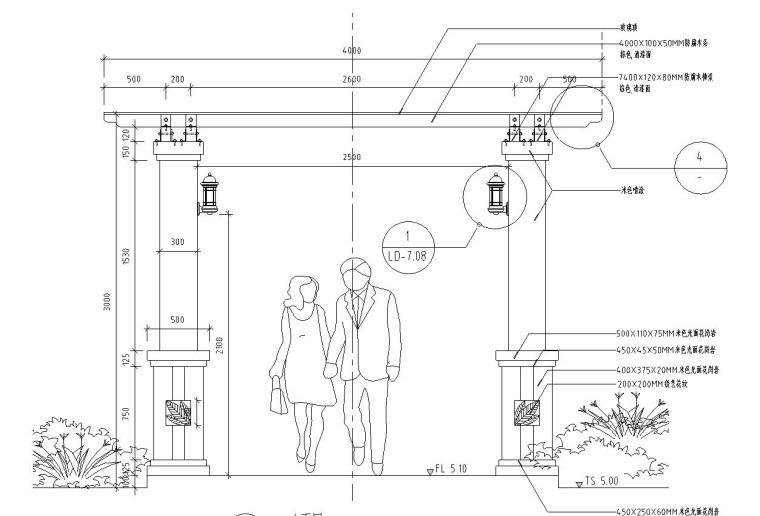 园林景观节点详图-单臂廊架详图设计 (4)