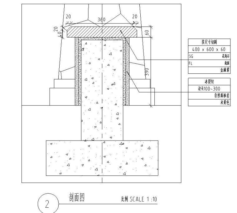 园林景观节点详图-方通木廊架详图设计 (5)