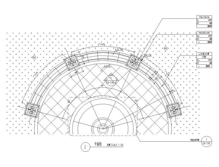 园林景观节点详图-欧式半圆景观墙详图