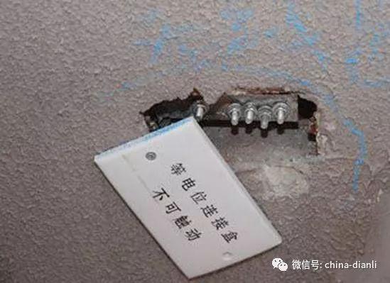 卫生间等电位联结端子的作用及安装要求