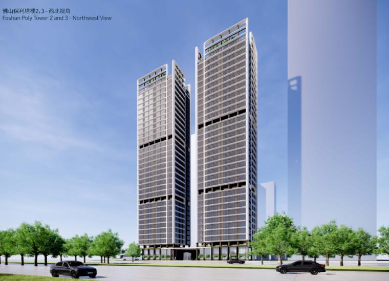 佛山双塔楼商业综合体概念设计文本SOM(2019