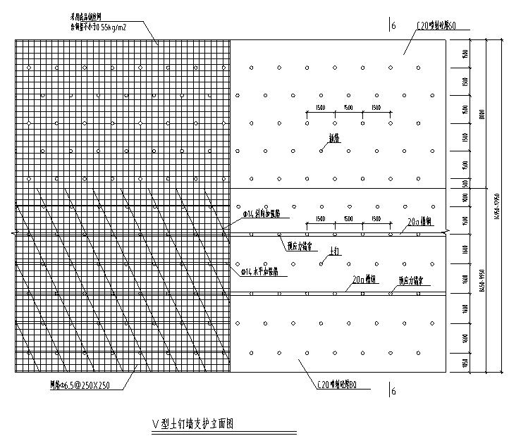 道路坑中坑支护及降水施工图设计(附CAD)