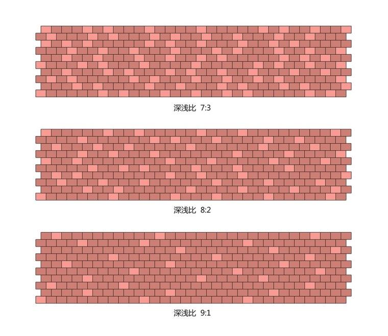 屋面瓦拼色-Model_调整大小.jpg