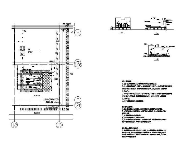 屋面水箱及卫生间大样图CAD