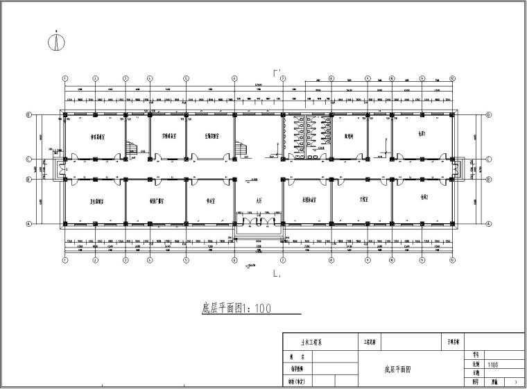 五层教学楼设计(建筑、结构图、计算书等)