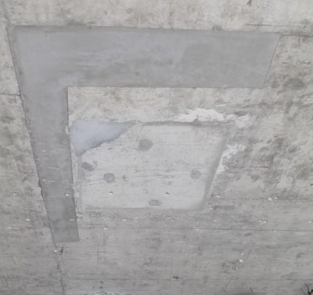 现浇楼拆模面混凝土颜色不同有安全隐患?