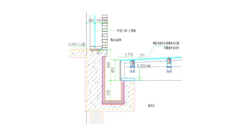 25层框剪结构商业酒店施工组织设计(287页)-10 屋面排水沟处防水卷材构造做法